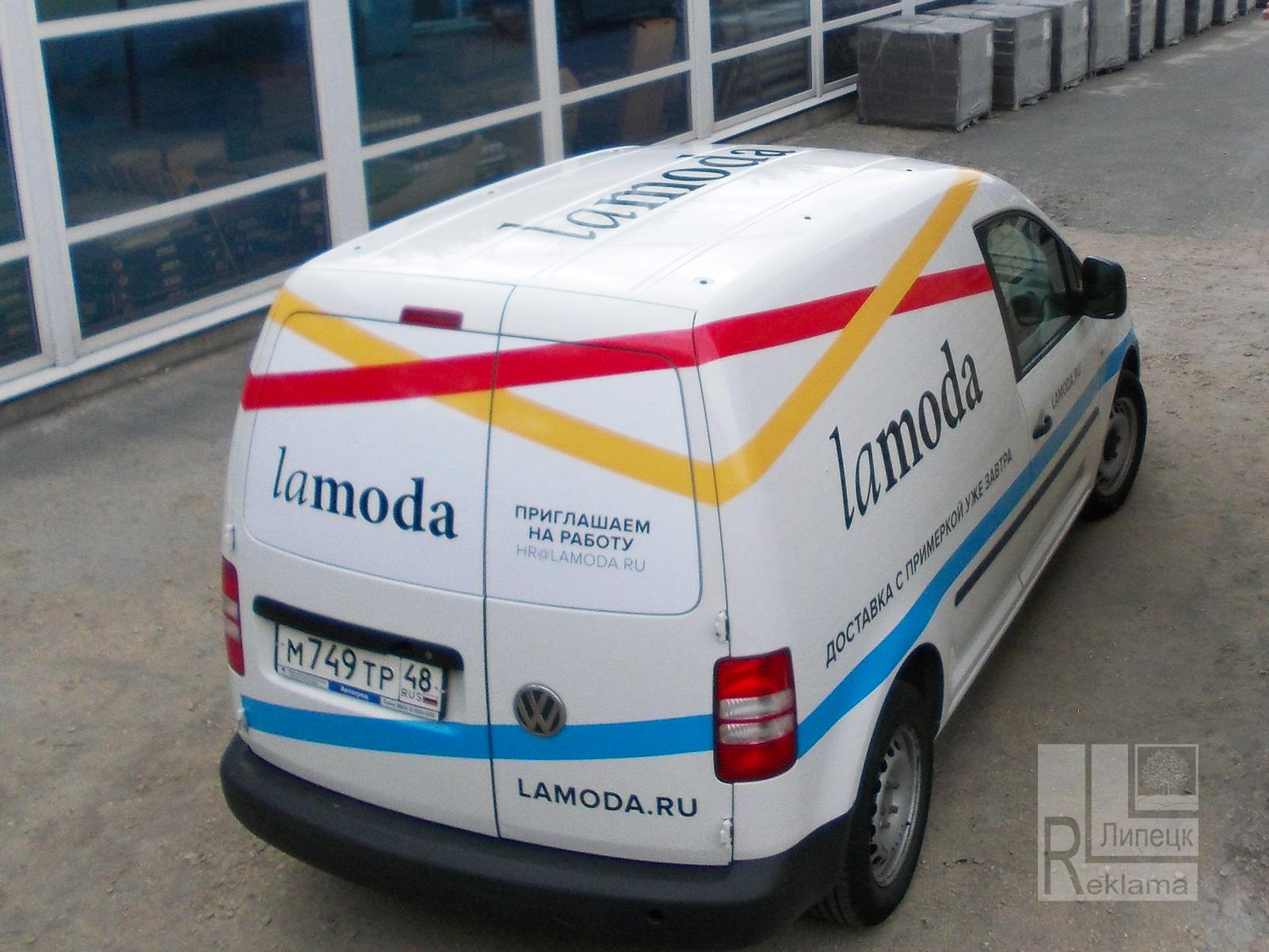 RL_lamoda_5