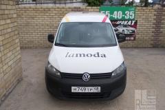 RL_lamoda_4