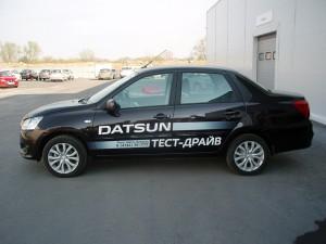 Официальный дилер DATSUN в Липецке