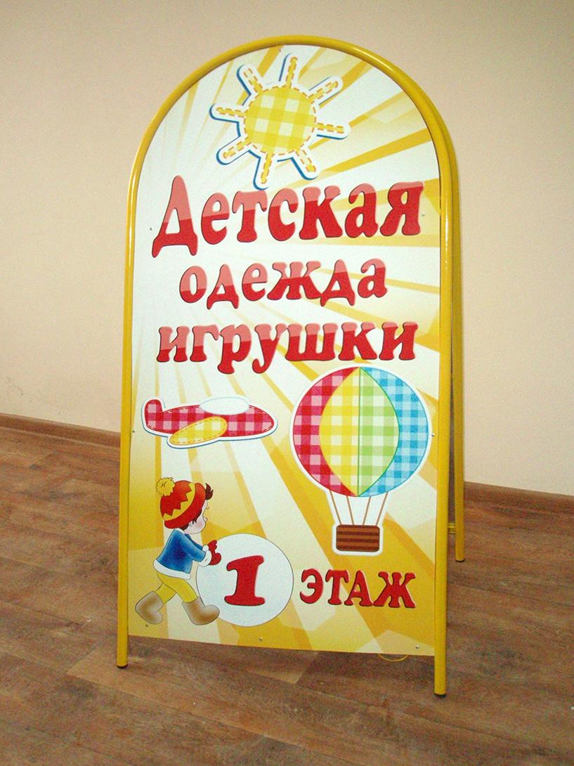 Фото постер реклама европейской одежды чайки чайки