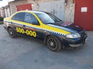 Оклейка авто