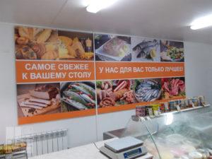 Продуктовый магазин Софья